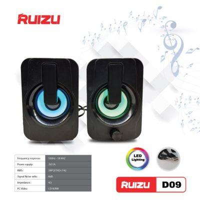 loa nghe nhạc máy tính RUIZU - D09