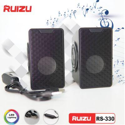 Loa Ruizu RS-330